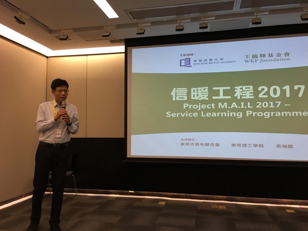 2017 Summer Project M.A.I.L.