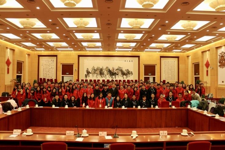 【北京大學】中國方略:當代中國與世界研習營