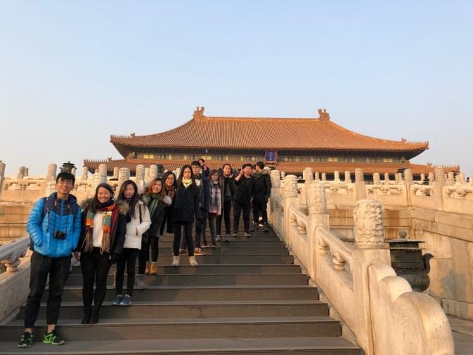 【清華大學】第十一屆「中華文化:傳統與現代」京港大學生主題交流營