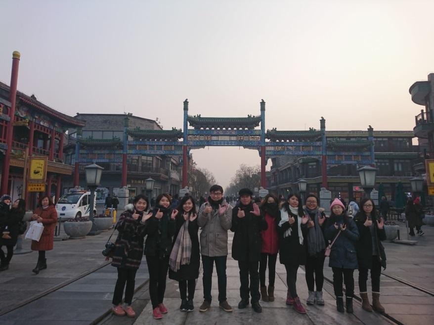 【北京語言大學】國家語委普通話測試取證(PSC)與文化考察研修班(二)