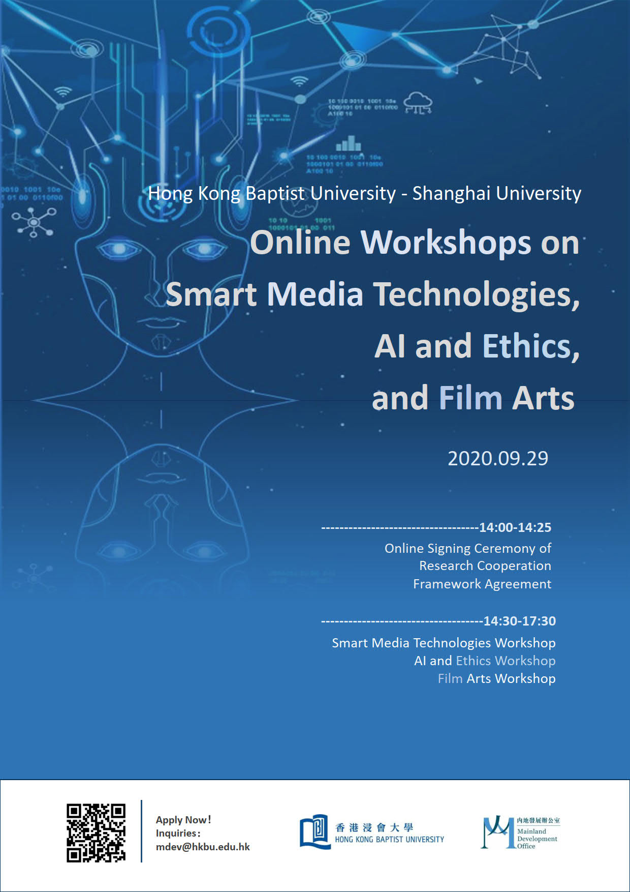 Online Workshops on Smart Media Technologies, AI and Ethics, and Film Arts