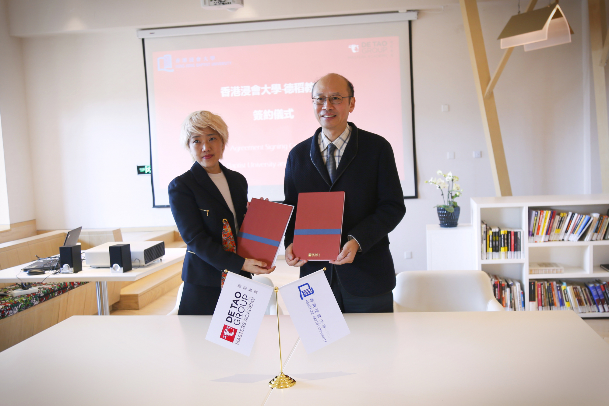 School of Communication, HKBU embarks strategic cooperation with DeTao Group
