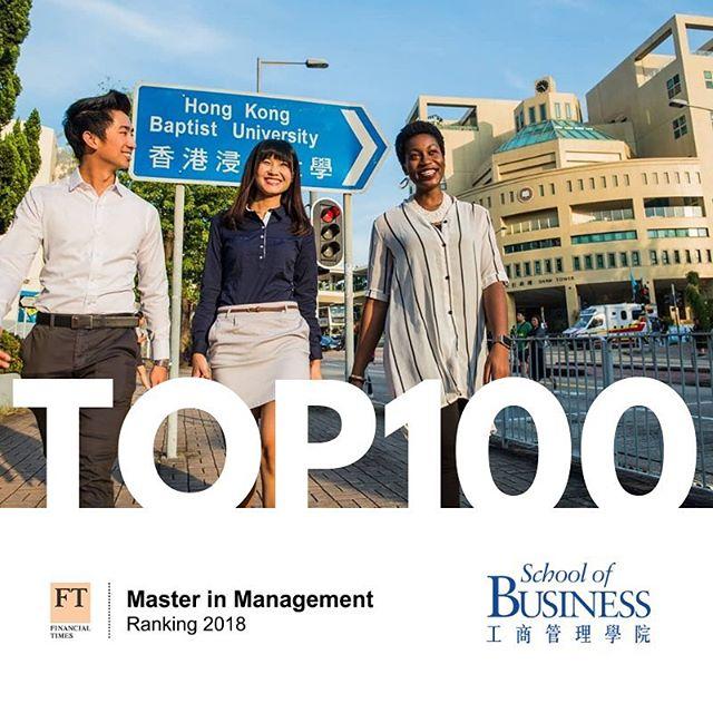 浸大商业管理理学硕士课程入选 《金融时报》全球百大顶尖管理硕士课程