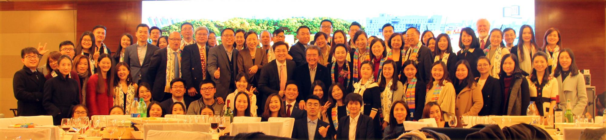 BU Family @Shanghai 香港浸会大学上海校友会成立!
