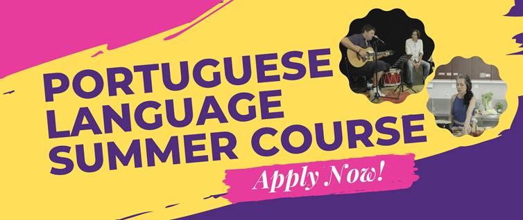 澳门大学: 葡萄牙语线上暑期课程