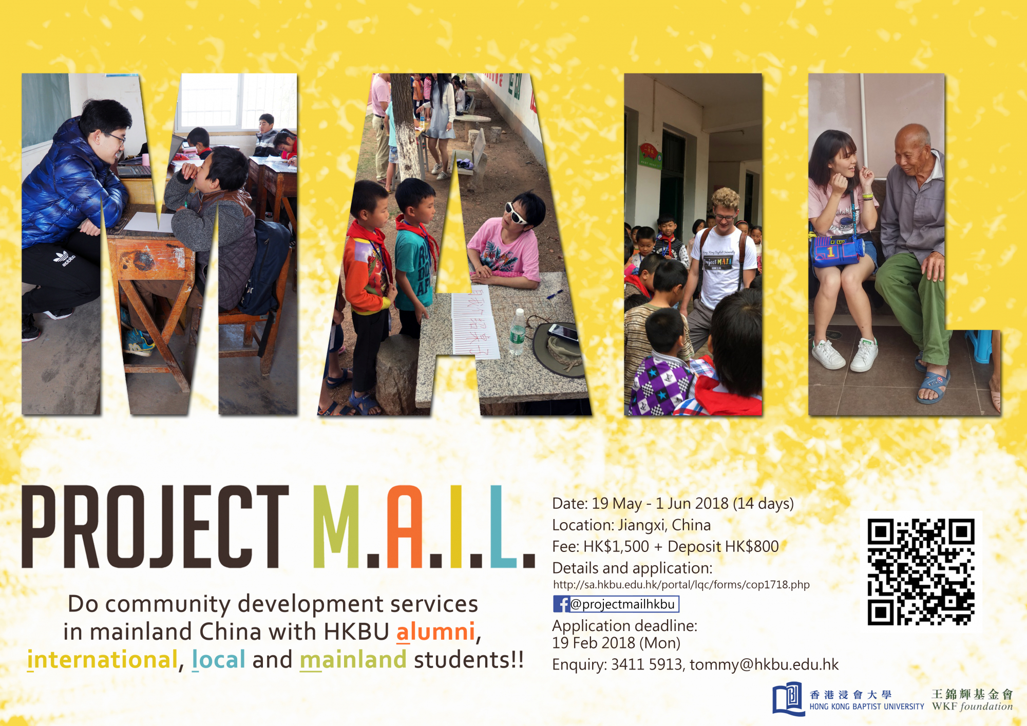 Join Us in Project M.A.I.L.!