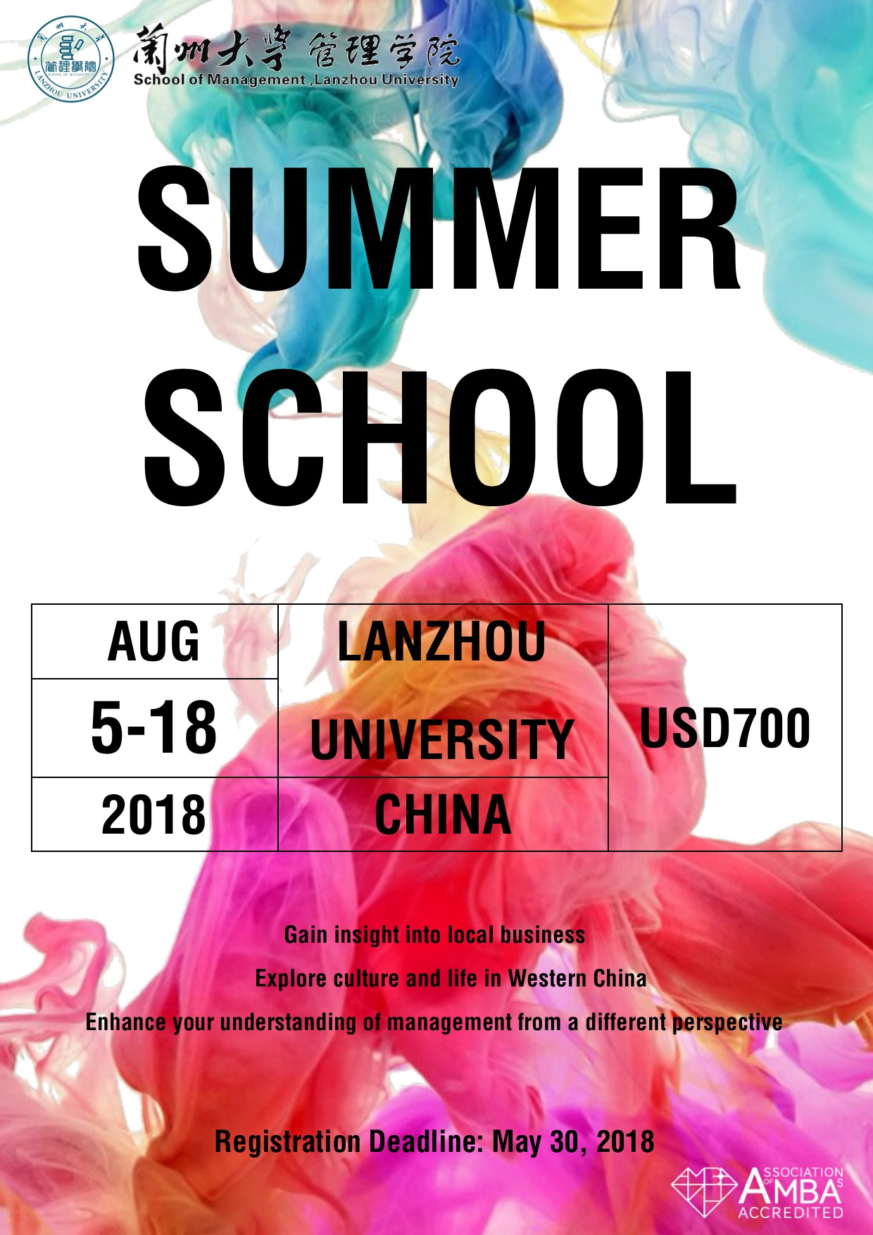 2018 LUSM Summer School (Deadline: May 28)