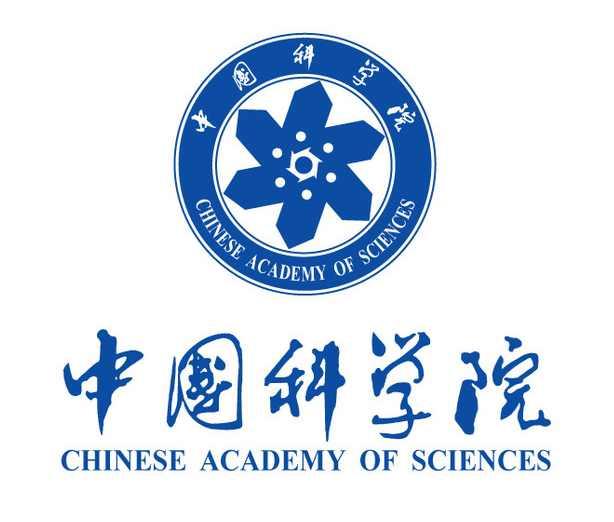 中国科学院实习计划 (2018年6月至8月)