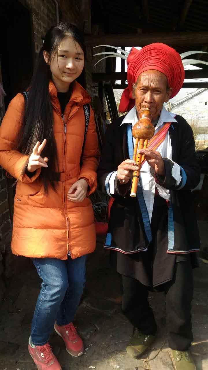 【韶关学院】闹市边的过山瑶——粤北瑶族文化历史专题考察